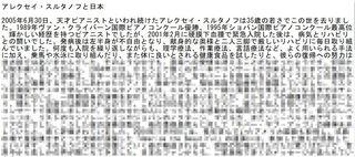 DiS-notes.jpg